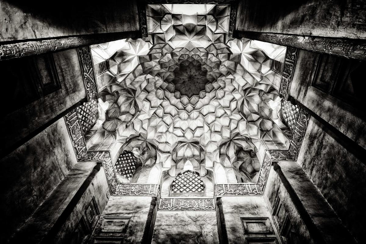 24_Roland Hank - Natanz Zentral-Moschee